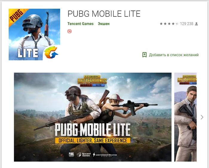 Pubg Mobile Lite Launched For Android Smartphones In: Скачать PUBG MOBILE LITE на ПК и ноутбук Windows 7, 8, 10